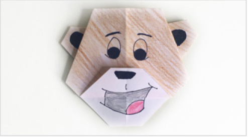 New GTG Workshop: Origami Bear!