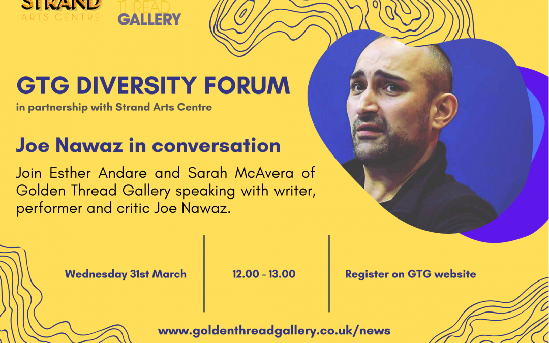 GTG Diversity Forum: Joe Nawaz in conversation