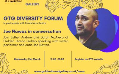 GTG Diversity Forum: Joe Nawaz in conversation
